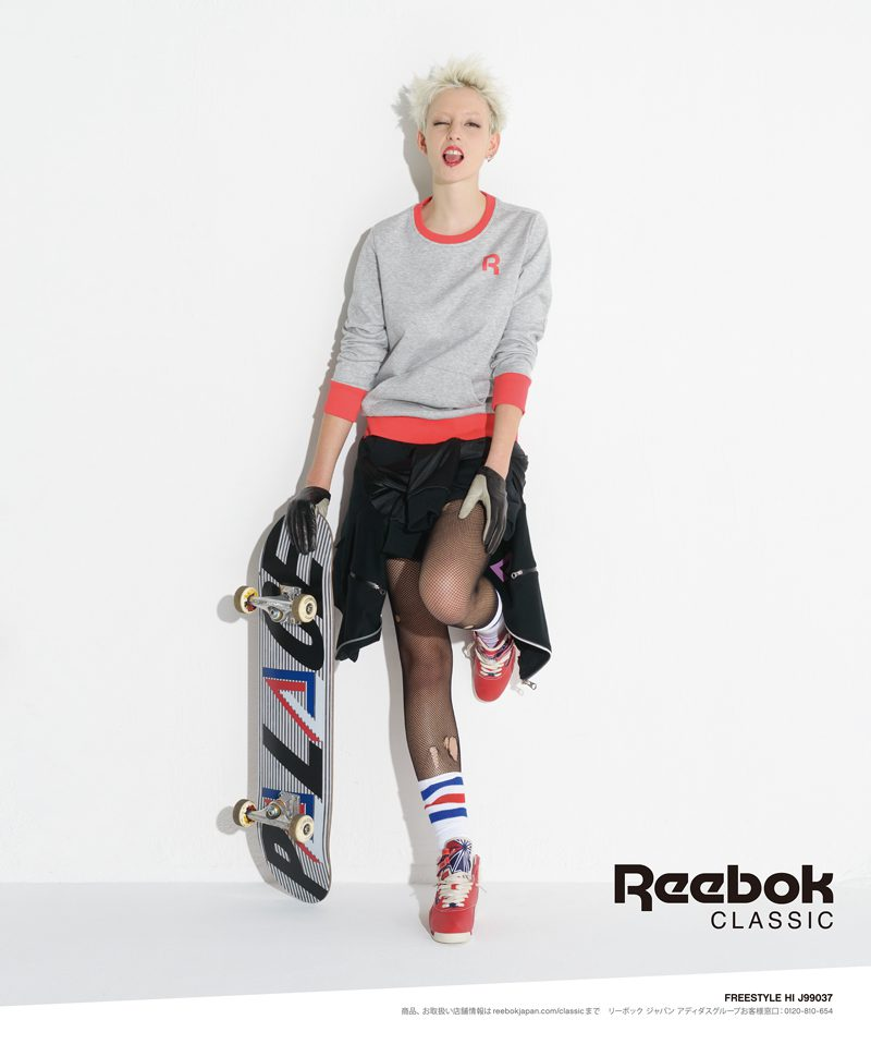 Reebok_AD_01