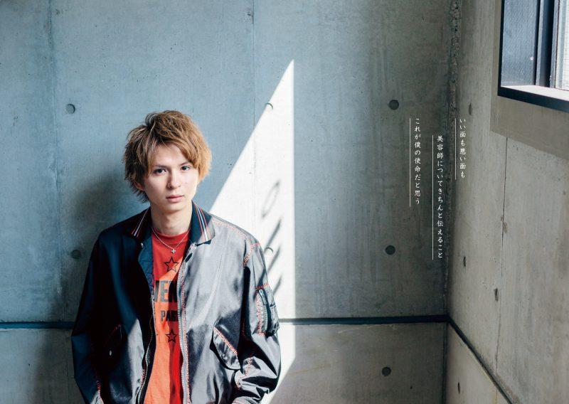 MISHINA-06
